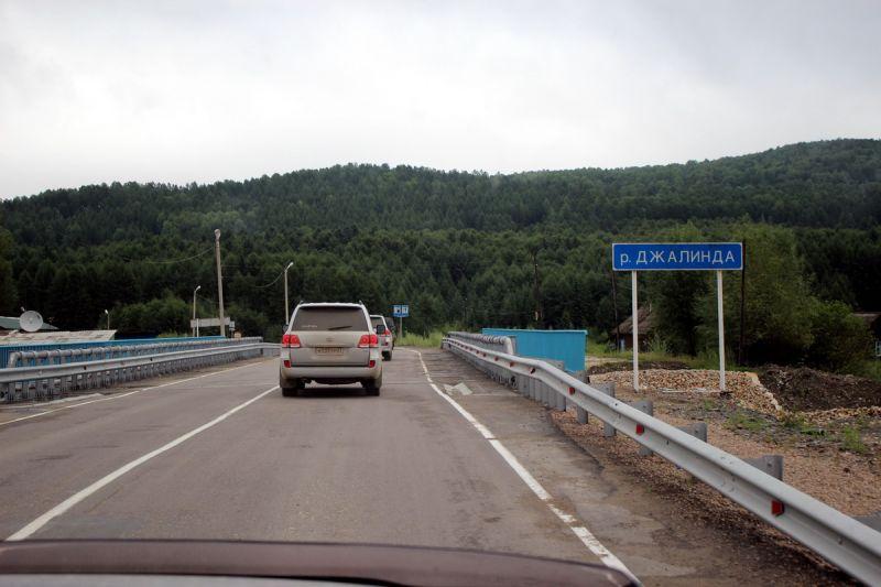 Джалинда амурская область фото