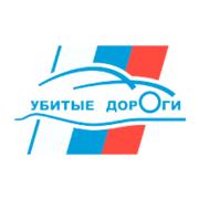 (c) Dorogirussia.ru